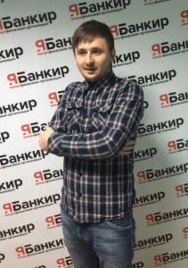 ЯБанкир Максим Кузнецов