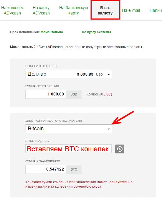 Переводить биткоины кошелек экономические события на forex