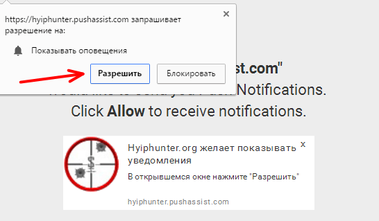 Push-notifications--3