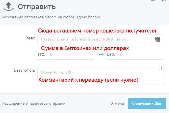 Как пополнить биткоин кошелек на русском системы торговли на форекс безиндикаторные