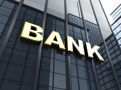 kyda vlozhit dengi bank