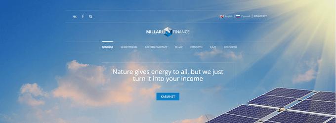 millari finance com отзывы рефбек обзор