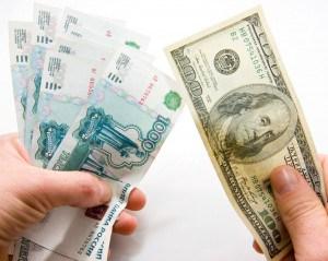 Мошенничество на обменниках
