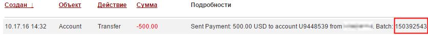 deposit-millionery-v-kedah