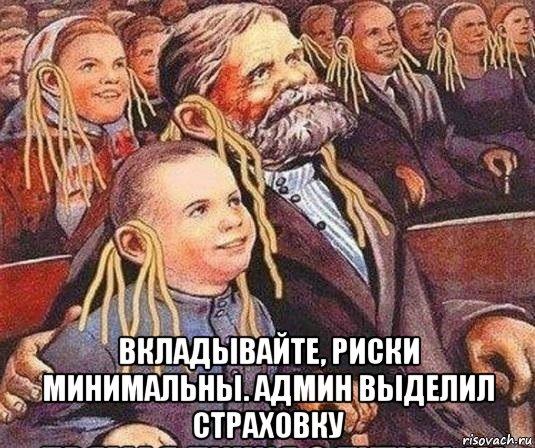 admin_vydelil_strahovky