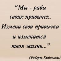 kak_priumnozhit_den_gi_za_korotkij_srok2