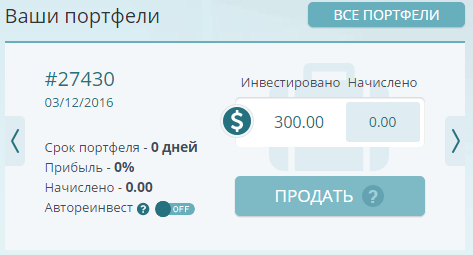 ethtrade-deposit1