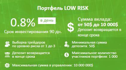 Etoro-Invest-Low-Risk