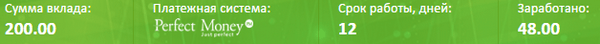 Etoro-Invest-2dep-31-03-17