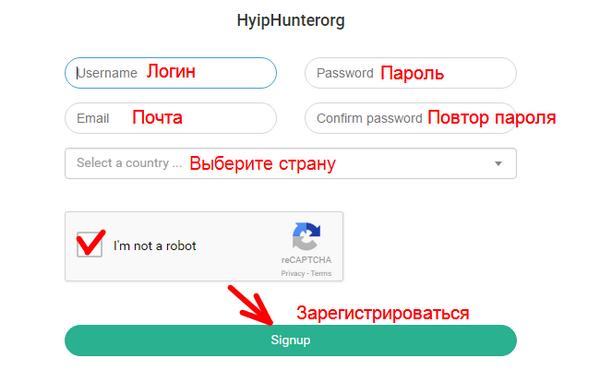 Форма для регистрации в SocketShares