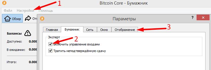Как работать с биткоин клиентом bitmain antminer s9 дата выхода
