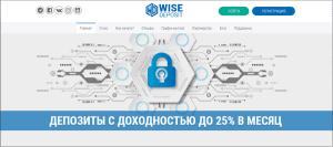 WiseDeposit com – Отзывы и обзор легендарного проекта. Бонус 5% от вклада + акция возврат потерь