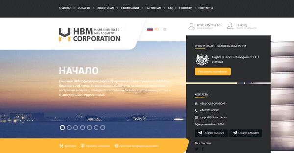 Hbmcor com - Отзывы и обзор HBM Corporation