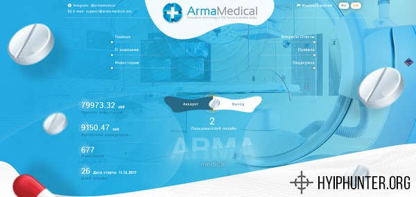 Arma Medical bio - Отзывы и обзор