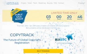 ICO CopyTrack – Отзывы и обзор блокчейн реестра авторских прав