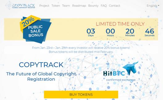 ICO CopyTrack - Отзывы и обзор