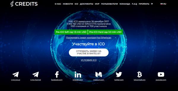 ICO Credits - Отзывы и обзор