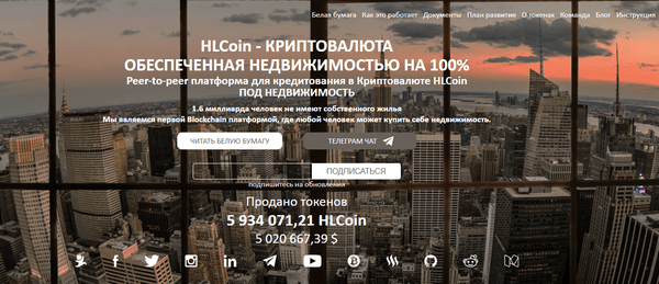ICO Home Loans - Отзывы и обзор