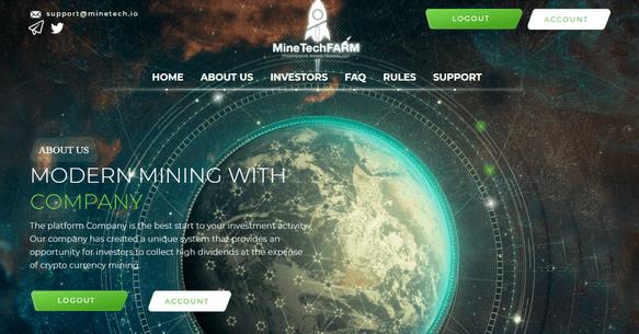 Minetech io — Отзывы и обзор