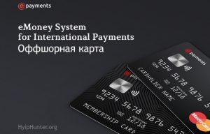 Карта и кошелек ePayments – отзывы. Платежная система Епейментс