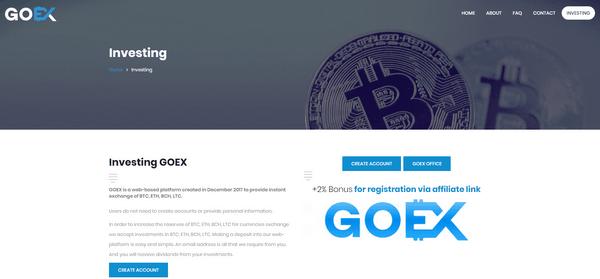 Goex Pro - Отзывы и обзор
