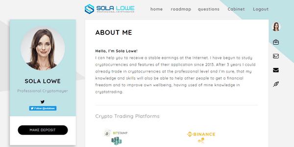 Sola Finance - Отзывы и обзор Sola Lowe