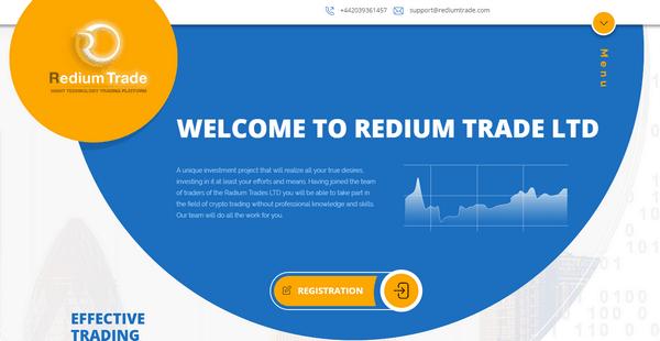 Redium Trade - Отзывы и обзор