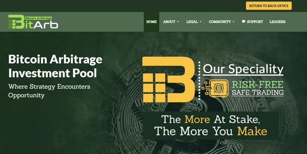 Bitarb com - Отзывы и обзор