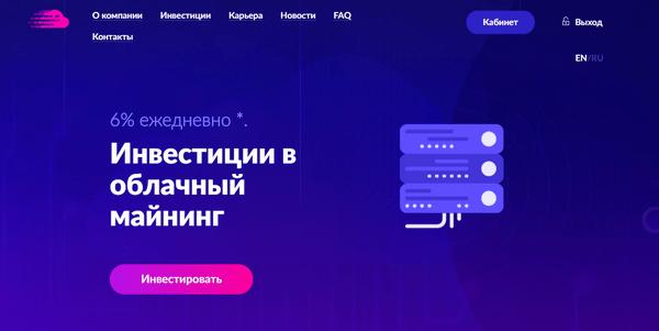 Cloudpons com - Отзывы и обзор