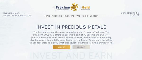 Proximogold com - Отзывы и обзор