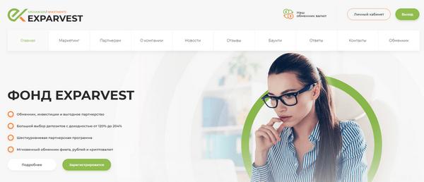 Exparvest - Отзывы и обзор Exparvest com.