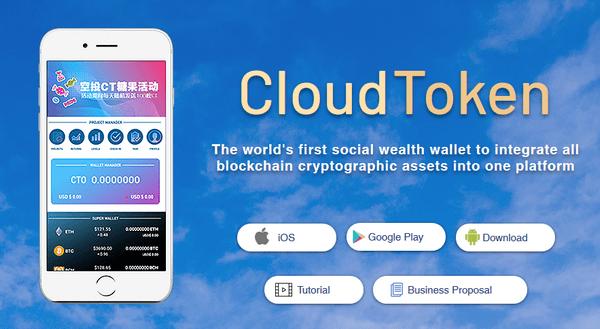 Cloud Token - Отзывы и обзор