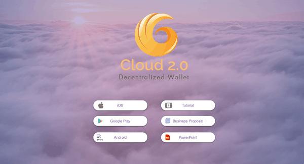 Cloud Token Отзывы