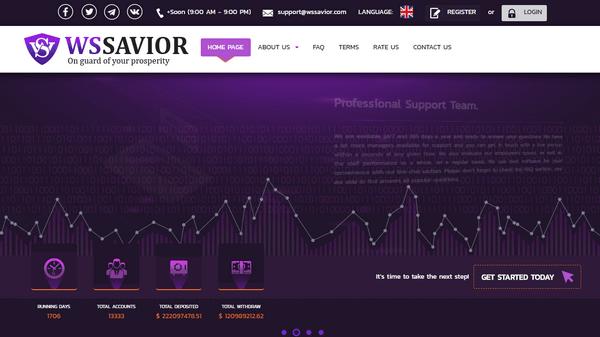 Wssavior com - Отзывы и обзор