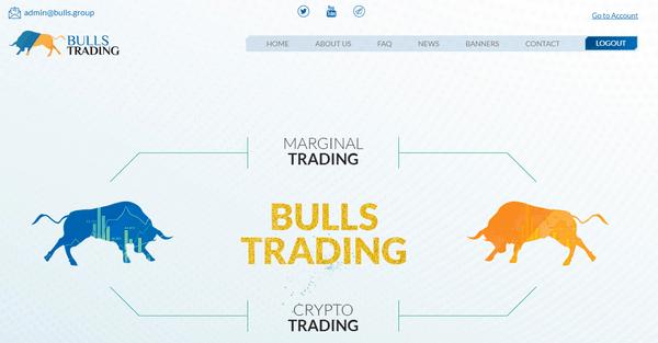 Bulls Trading - Отзывы