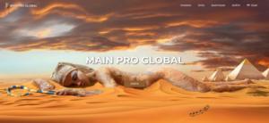 Main Pro Global – Отзывы и обзор Avtomain pro. Игровая платформа (Не рекомендую пока инвестировать, проект хоть и платит, но как-то заброшен администрацией)