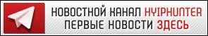 Телеграм канал блога