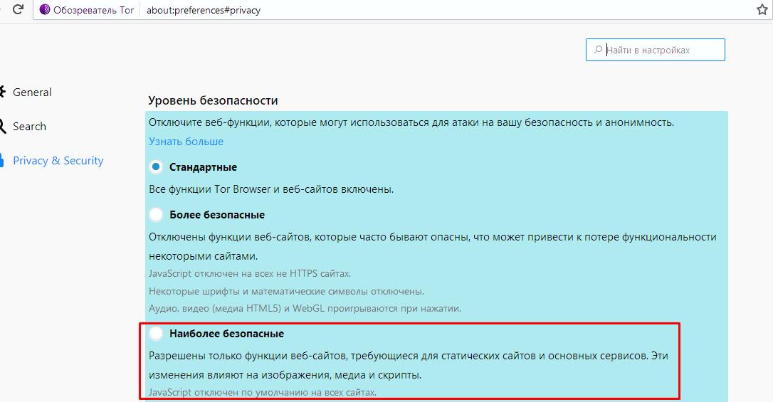 Что ищут в браузере тор аналоги тор браузера для ios hudra