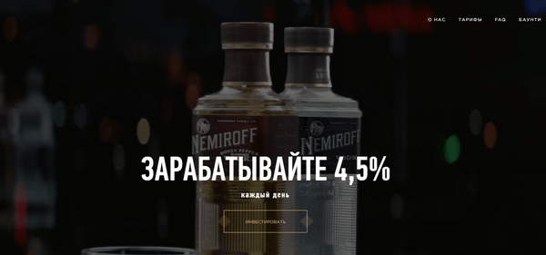 Superdrink7 net - Отзывы