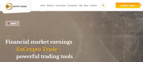 Excrypto Trade Отзывы