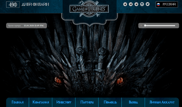 Game of Thrones me Отзывы