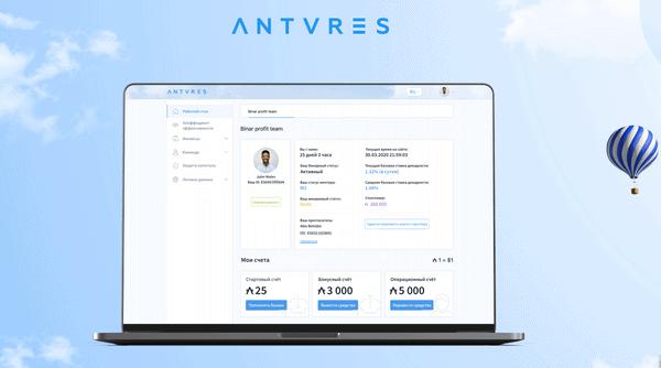 Antares Trade Отзывы