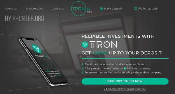 TRONex net отзывы