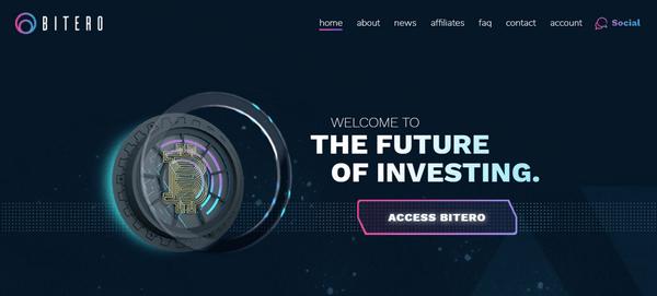 Bitero – Отзывы и обзор криптовалютной копилки (Бонус 4% от вклада)