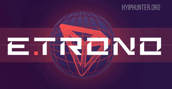 eTrono – Отзывы и обзор проекта на смарт контракте (Бонус 3% от вклада)