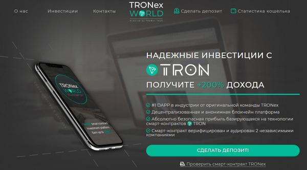 tronex world 2
